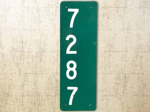 Need an address sign?
